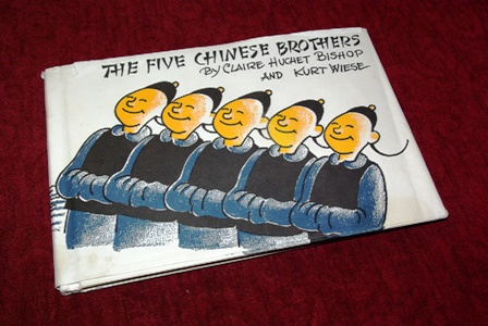 Five Chinese Brothers Cover
